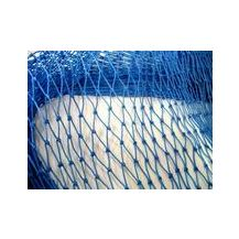 FISH NET BLUE 2m WIDE#PER METRE