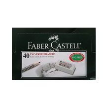 ERASER SMALL (RUBBER) BOX 40