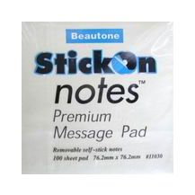 STICK-ON-NOTES (76 X 76mm) YELLOW